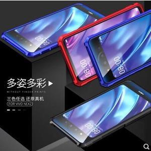 VIVO NEX2 雙面屏 手機殼 金屬邊框 玻璃殼 卡扣王 透明 保護殼 防摔 防刮 全包 鋼化玻璃 創意