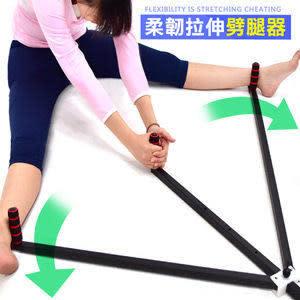 韓國RM劈腿訓練器.瑜珈輔助器劈腿機.劈叉器美腿機.拉伸架拉筋器拉筋板.腳腿部牽引機特賣會