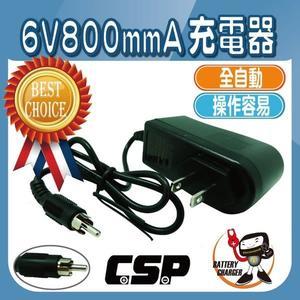 6V800mmA充電器 兒童車用電池 兒童電動車 兒童車 用電池