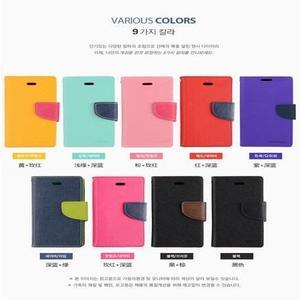 【SZ25】雙色皮套 MERCURY 索尼XZ1撞色皮套 SONY XZ1帶支架插卡手機保護套手機套