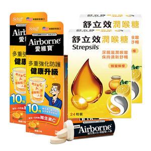 Airborne 愛維寶發泡錠香橙口味(10錠) x2 + 舒立效Strepsils 潤喉糖 蜂蜜檸檬 (24粒)x2