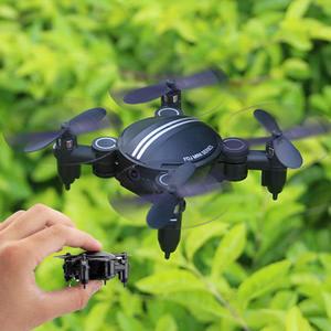 迷你空拍機 即時影像傳輸 空拍機 氣壓定高 自動返航 全能版 FDJ Z201YS 摺疊空拍機 送遙控器