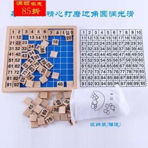 蒙氏教具1-100連續數字板蒙台梭利學前教育百格板數字對位拼圖卡