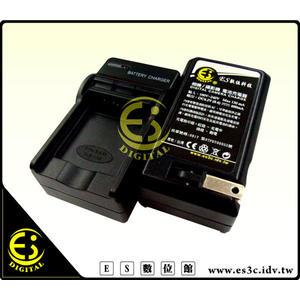 ES數位 Pentax K7 K3 K3 II K5 K5 II K01 電池D-LI90 DLI90 專用 快速 充電器 K-7 K-5 K-3 K-01 K-5 II K-3 II