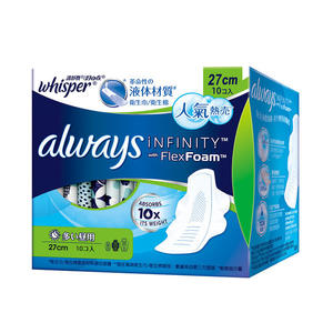 好自在 INFINITY 液體衛生棉 量多日用 27cm*10片 - P&G寶僑旗艦店