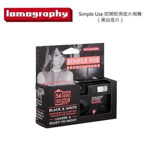 BaiBaiCamera Lomography Simple Use 即開即用菲林相機(黑白菲林)相機 傻瓜相機 拋棄式相機