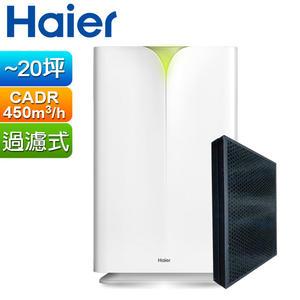 Haier海爾 大H空氣清淨機(適用20坪) AP450+抗菌除醛濾網AP450F-03