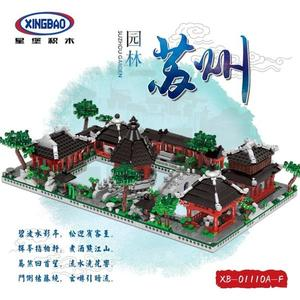 玩具 星堡積木兼容樂高蘇州園林街景建筑玩具6男孩子7拼裝8益智力9歲