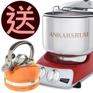 【送超高級O型水壺+驚喜】AO瑞典頂級奧斯汀全功能桌上型攪拌機 AKM6220 (多色可選)原廠公司貨