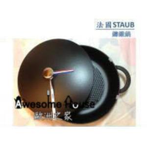 法國 STAUB 28cm 蜂巢 鑄鐵鍋 ~(黑色)
