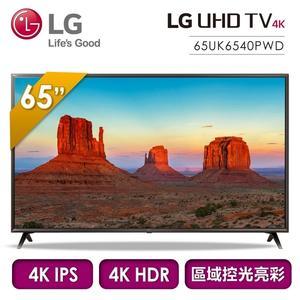 【LG樂金】65型 UHD  IPS廣角4K智慧連網電視 (65UK6540PWD) 含基本安裝