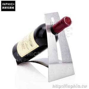 INPHIC-擺件酒架簡約折彎造型紅酒架葡萄酒架不鏽鋼歐式紅酒酒架_fchM