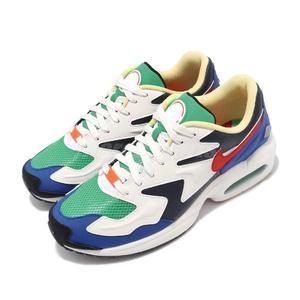 Nike 復古慢跑鞋 Air Max2 Light 灰 深藍 網布鞋面 氣墊 休閒鞋 男鞋 運動鞋【PUMP306】 BV1359-400