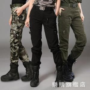 戶外迷彩褲女軍綠色工裝褲男特種兵軍裝戰術作訓寬鬆直筒登山長褲