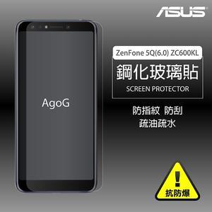保護貼 玻璃貼 抗防爆 鋼化玻璃膜ASUS ZenFone 5Q(6.0) 螢幕保護貼 ZC600KL