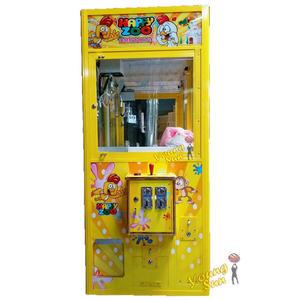 年中慶 百貨 活動 大促銷【現貨供應】Happy Zoo娃娃機 娃娃機 禮品 販賣機 二代