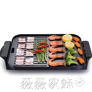電烤盤 洛明達電燒烤爐韓式家用無煙不粘烤肉機韓國電烤盤鐵板燒烤肉鍋 igo 薇薇家飾