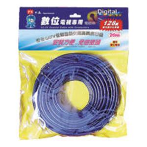 [ 中將3C ]   PX大通寬頻網路數位電視專用電纜線  G5C-20M