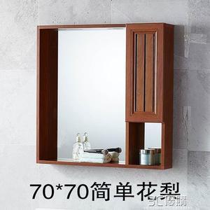 太空鋁浴室鏡櫃鏡箱壁掛式衛浴鏡子掛牆式衛生間收納鏡櫃HM 3c優購
