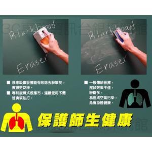 板擦 飛來吸塵板擦機 粉筆 灰不亂飛 飛來牌 電動板擦機 非粉筆夾 通過多國專利 【MIT台灣製造】