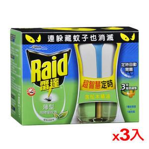 雷達超智慧液體電蚊香組-植物清新40ml*3入/組【愛買】