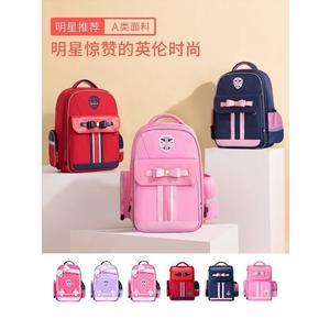 韓國KK樹小學生書包女童1-3-5年級兒童書包6-12周歲女童書包護脊