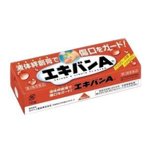 日本Ekivan液體絆創膏 (10g/條,共2條)【杏一】