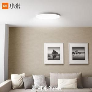 吸頂燈 室燈 簡約小米米家LED吸頂燈智慧簡約現代臥室客廳過道陽台燈具 DF 全館免運