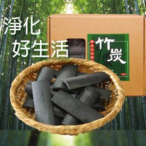 竹炭片炭1kg-對環境傷害最少的天然環保素材