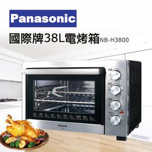 國際牌38公升電烤箱NB-H3800