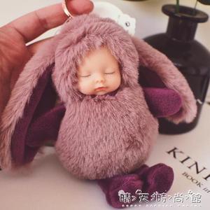 節日生日禮物女可愛大耳兔睡萌娃娃包包掛件睡寶寶baby掛飾飾品 交換禮物