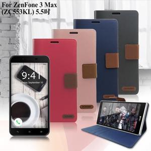 XM ASUS ZenFone 3 Max (ZC553KL) 5.5吋 時尚浪漫風支架皮套
