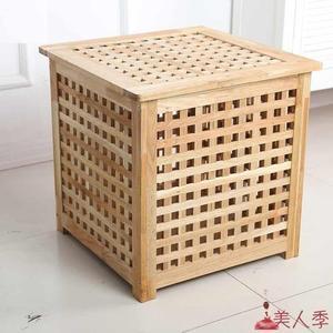 收納筐箱 大號實木箱有蓋儲物箱整理可坐收納箱網格箱凳洗衣筐茶幾長桌 【美人季】jy