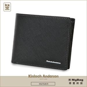 Kinloch Anderson 金安德森 皮夾  引領風潮  黑色 牛皮短夾 左右翻固定  KA173102BKF  MyBag得意時袋