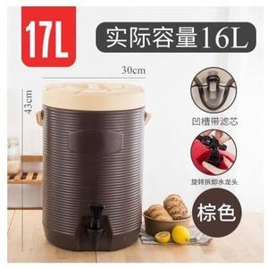 【17L棕色【單龍頭帶過濾】】大容量商用奶茶桶保溫桶飲料桶開水桶