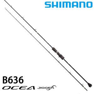 漁拓釣具 SHIMANO OCEA JIGGER ∞ INFINITE B636 (船釣鐵板竿)