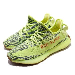 adidas Yeezy Boost 350 V2 Semi Frozen Yellow 黃 黃斑馬 慢跑鞋 男鞋 運動鞋【PUMP306】 B37572