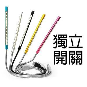 新竹【超人3C】觸碰開關 LED條燈10LED 緊急照明燈 USB燈行動 電源燈 補光燈 閱讀燈 0800271-3V2