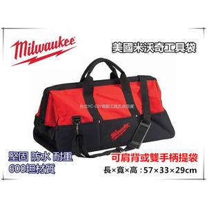 【台北益昌】美國 米沃奇 Milwaukee 重型防水 肩背 手提 工具袋 手提袋 57×33×29cm