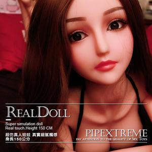 情趣用品  (限量特惠中)美國設計品牌真人矽膠娃娃-150cm-蕾妮-(加熱可站立款)