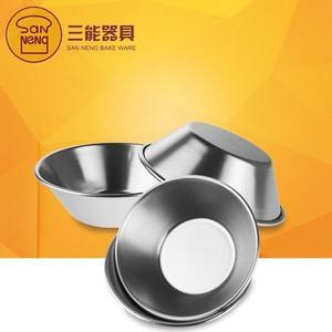 【SN60615】台灣製 三能 蛋塔模-5入(陽極) 鋁合金蛋塔模 蛋塔模具 三能模具