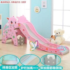 溜滑梯 簡約溜滑梯折疊嬰幼基礎戶外一小朋友兒童滑梯室內家用2-8歲T 2色