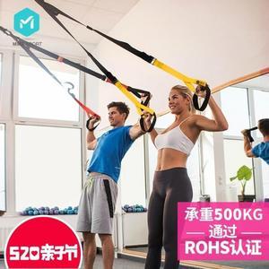 彈力繩/擴胸器米客拉力繩健身男力量訓練腿部家用器材女防斷trx懸掛式訓練帶·樂享生活館