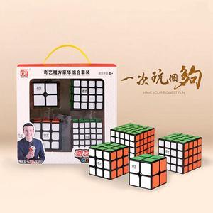 【888便利購】魔方格魔術方塊大禮盒(2階+3階+4階+5階+魔方秘笈)(黑邊版)(授權)