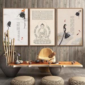 觀音佛像菩薩裝飾畫般若波羅蜜多心經佛經佛教壁掛畫禪意客廳玄關