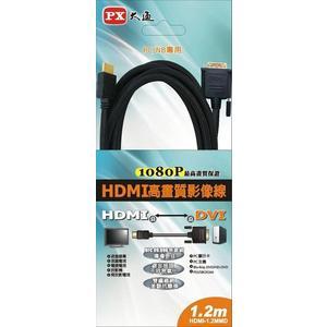 HDMI-DVI 影像線1.2米