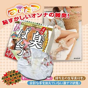 969情趣~日本原裝進口NPG.原味內褲-臭いぱんつ JKJD 07