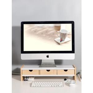 電腦螢幕架楠竹電腦增高架桌面收納置物架實木底座顯示屏增高托架顯示器架子XW 快速出貨