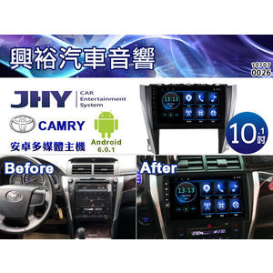 【JHY】2015~2018年TOYOTA CAMRY 專用10.1吋觸控螢幕安卓多媒體主機*藍芽+導航+安卓(數位.倒車選配)