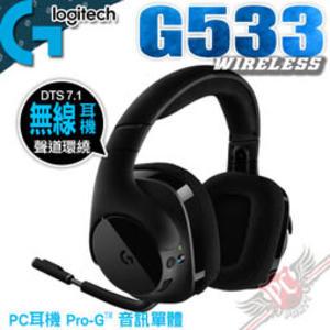[ PC PARTY ]  羅技 Logitech G533 無線 DTS 7.1 環繞聲道耳機麥